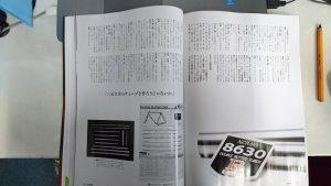 DSC_2002