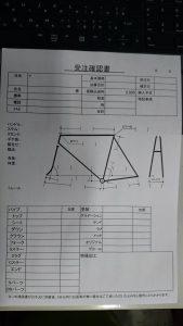 DSC_2232