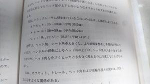 DSC_3334