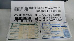 DSC_3996