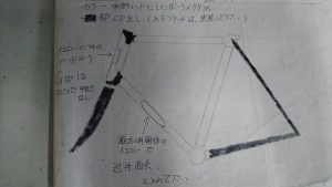 DSC_4036
